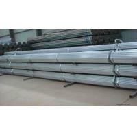 China 12 Meter Length Hot Dip Carbon Galvanized Steel Pipe Plain Ends Connection wholesale
