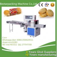 China Horizontal pillow type flow pack Machine for sesame rice crackers wholesale