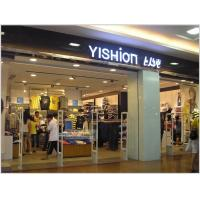 Quality Clothing Store Anti Theft Alarm System 8.2mhz Eas Rf Security System 150 HZ - for sale