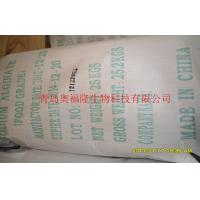 China Pale yellow food grade sodium alginate thickener extracted from seaweed wholesale