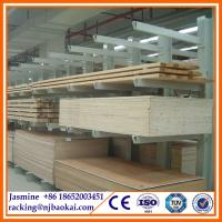 China China storage steel cantilever racking wholesale