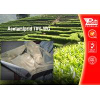 China Acetamiprid 70% WG Pest control insecticides 135410-20-7 wholesale