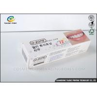 China Portable Buckle Toothpaste Subscription Box 4C Offset Printing Free Samples wholesale