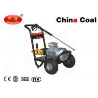 China Commercial / Industrial Cleaning Machinery 7.5KW 250Bar Car Cleaner High Pressure Washer wholesale