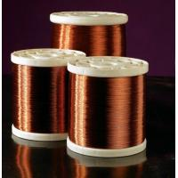 China Polyureance coated enamelled copper winding wire wholesale