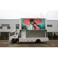 China Electronic RGB Monitor Truck Mounted Moving Led Display Board For Show / Concert wholesale