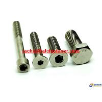 China incoloy825 screw flat head socket hole Inconel825 wholesale