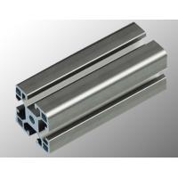 China Silver Mill Finish Extruded Aluminium Sections Aluminum Framing System wholesale