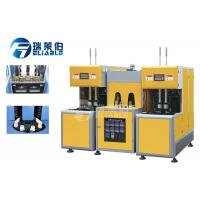 China Plastic Juice Bottle Stretch Blow Moulding Machine 220 - 2000 Ml Bottle Size wholesale