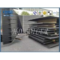 China Membrane Type Pin Type Steel Water Wall Panels For CFB With Natural Circulation wholesale