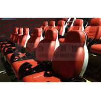China Electronic Motion Chair 7d Simulator Cinema 7 D Movie Theater With Shooting Gun wholesale