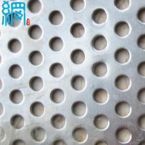 China Galvanized perforated metal mesh wholesale