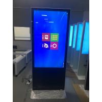 China 1080P 55 Inch Right Angle Floor Standing Kiosk With Wheels 500cd/M2 wholesale