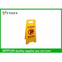 China Light Weight Portable No Parking Signs , Folding Floor Signs PP Material wholesale