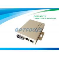 Silver Single Mode Fiber Optic Switch , performance optical fibre switch Wall Hung TYPE