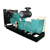 China Heavy Duty Open Diesel Generator , 400V 6 Cylinder Water Cooled Diesel Generator wholesale