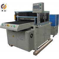 China 5.6kw 380V Hydraulic Press Machine , Electric Hydraulic Press For Screen Protector wholesale