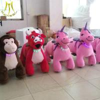 China Hansel amusement park electric kids ride on electric plush animals for children on sale