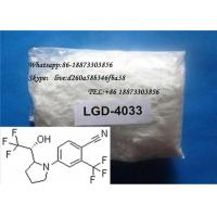 China SARM LGD4033 for Muscle Gain LGD-4033 Treatment of Muscle Wasting Sarm Powder Lgd-4033 Ligandrol wholesale