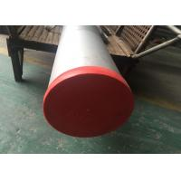 China Long Heavy Wall Stainless Steel Pipe , Heavy Wall Steel Pipe 1/8''-16'' OD on sale