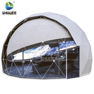 China 360 Projection Dome Cinema 3D Dome Planetarium for Exhibition and Events wholesale