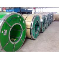 China HR 430 ss coils NO.4 mirror ovc wholesale