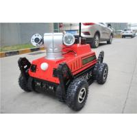 China Small Size Scout Fire Fighting Equipment 1.2m/s Speed 360 Degrees Monitoring wholesale