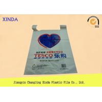 China Resuable T-shirt plastic market thank you bags,vest bin liners factory direct selling wholesale