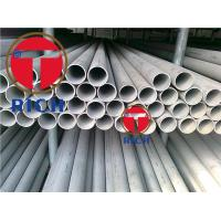 China Nickel Alloy Steel Pipe Od 13.7 - 168.3mm High Precision For Steam Trubine wholesale