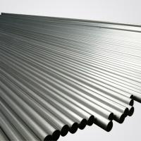 China duplex stainless steel seamless pipe wholesale