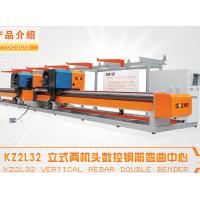 China CNC Vertical Bar Bending Machine 10-32MM on sale