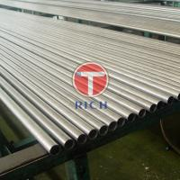 China DIN2391 ST52 EN10305-4 E355 NBK Seamless Precision Steel Tube wholesale