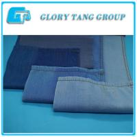China Fashion products cotton and TENCEL denim printed fabric for cloth on sale