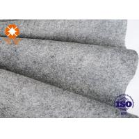 China Anti Static Non Woven Carpet Fabric , Non Woven Geotextile Fabric 210gsm on sale