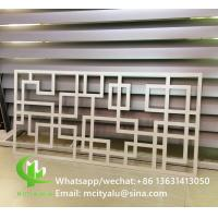 China Cnc metal Screen Laser Cut Aluminum Sheet For Home Hotel Decoration Powder Coated wholesale