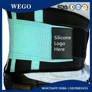 China WG-LS003Adjustable Waist Trimmer Belt Body Shaper Back Brace wholesale