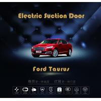 China Ford Taurus Aftermarket Car Door Soft Close , Automatic Car Door Closer wholesale