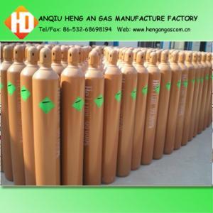 China high purity helium gas on sale