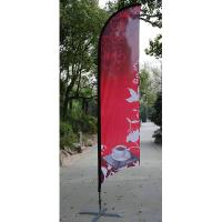 Quality Promotion Feather Flag Banners Feather banner stands beach falg pole for sale