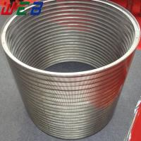 China Stainless Steel Wedge Wire Cylinders (ISO9001:2008 Factory) wholesale