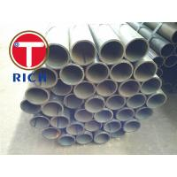 Quality EN10217-1 P195TR1 P235TR1 P265TR1 Welded Steel Tube For Pressure Purposes for sale