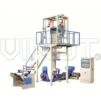 Quality Polyethylene Blown Film Extrusion Equipment , Pp Film Making Machine for sale