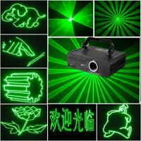 China 532nm green laser pointer 500mw for HF-G500 wholesale