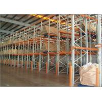 China Industrial Warehouse Drive In Pallet Racking Steel Corrosion Protection on sale