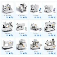 China lockstisch sewing machine,overlock  sewing machine,interlock  sewing machine,special type  sewing machine wholesale