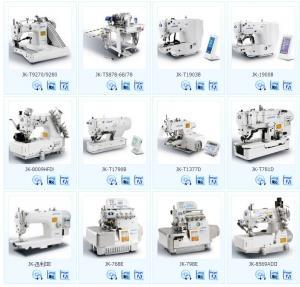 China lockstisch sewing machine,overlock  sewing machine,interlock  sewing machine,special type  sewing machine on sale