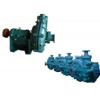 China High Performance Electric Slurry Pump Sludge Transfer Pump Anti - Corrosion Material wholesale