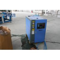 China 180 Kg Industrial Water Cooled Chiller Stainless Steel 304 Tank One Year Guarantee wholesale