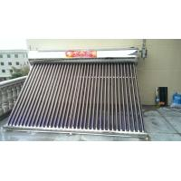 China Hot Sell Non Pressure 304 Stainless Steel  Solar Water Heater of 360 liters (Big capacity) wholesale