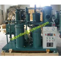 Buy cheap China Supplier cooking oil purifier machine/deep frying oil recycling with press filter for particle removal,UCO refine from wholesalers
